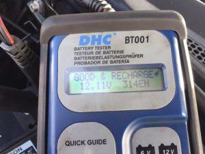 battery-good-tickenham-garage